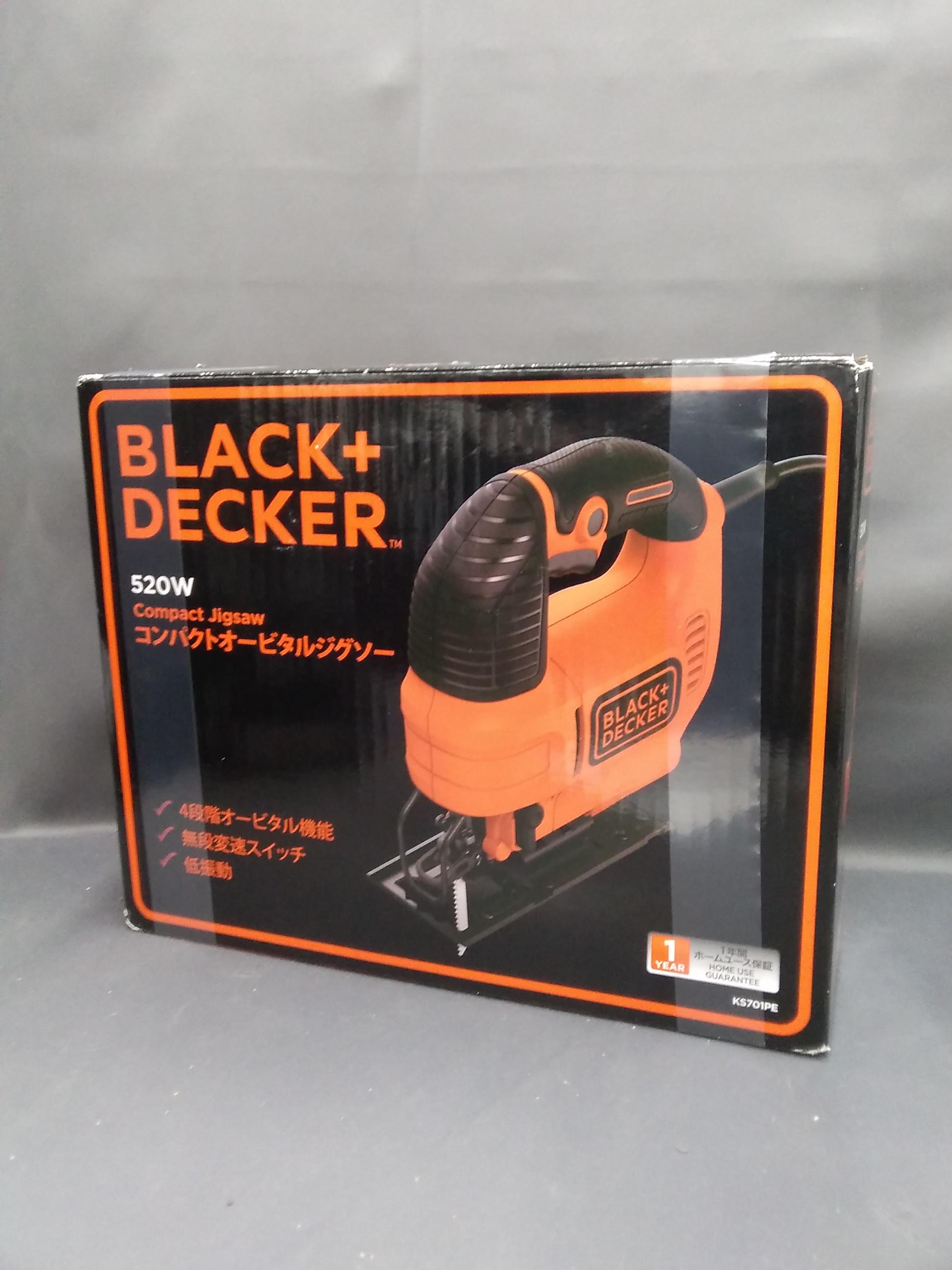 オービタルジグソー|BLACK+DECKER