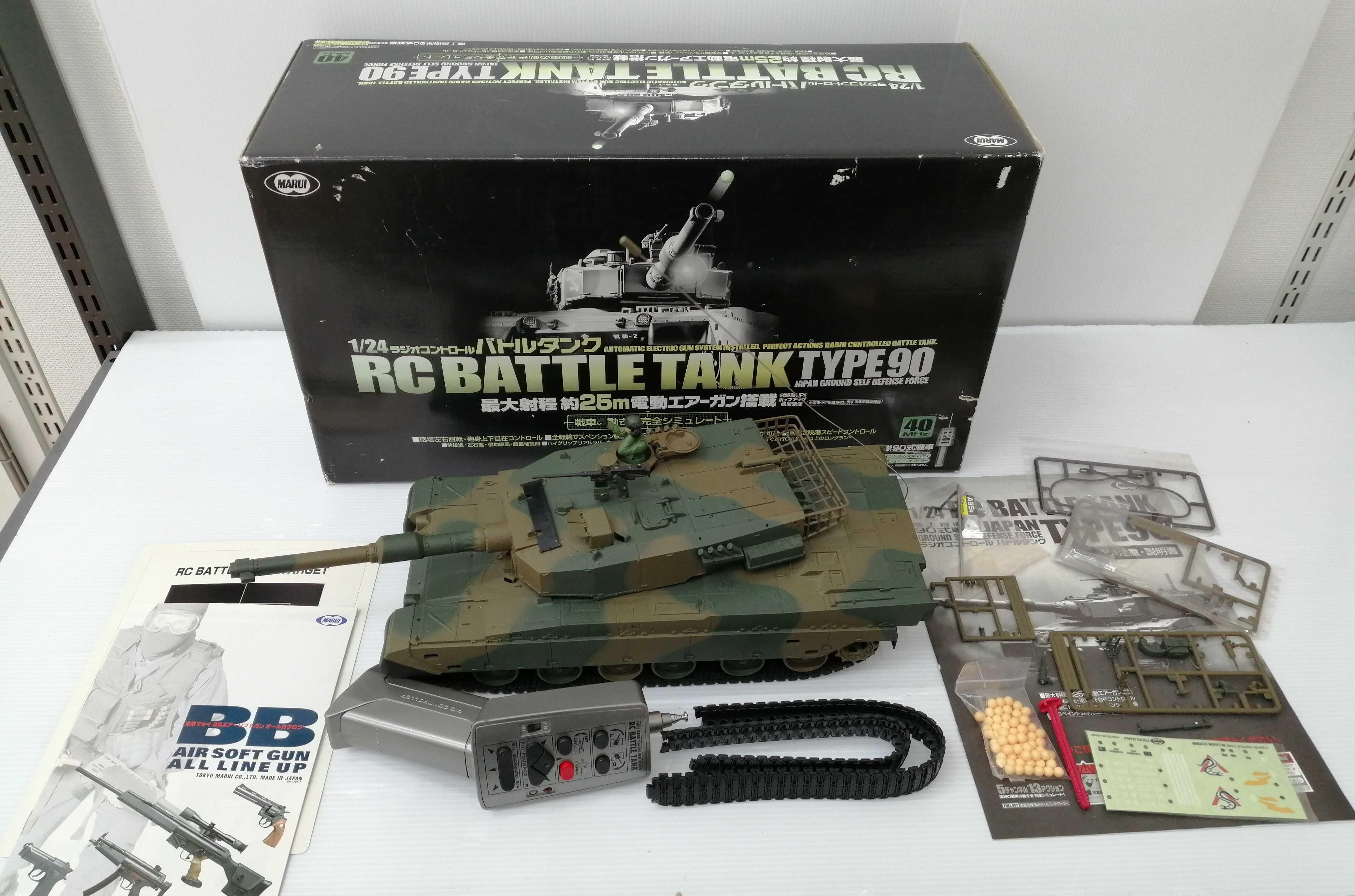 戦車型ラジコン|MARUI