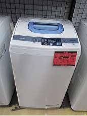 4.5kg全自動洗濯機|HITACHI