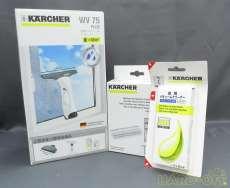 【未使用】窓用バキュームクリーナー KARCHER