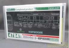 【未使用】バラストレギュレーターKSP2002E 東鉄工業色|GREEN MAX