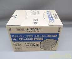 5.5合IH|HITACHI