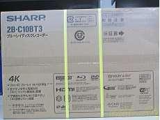 ブルーレイ/HDDレコーダー SHARP
