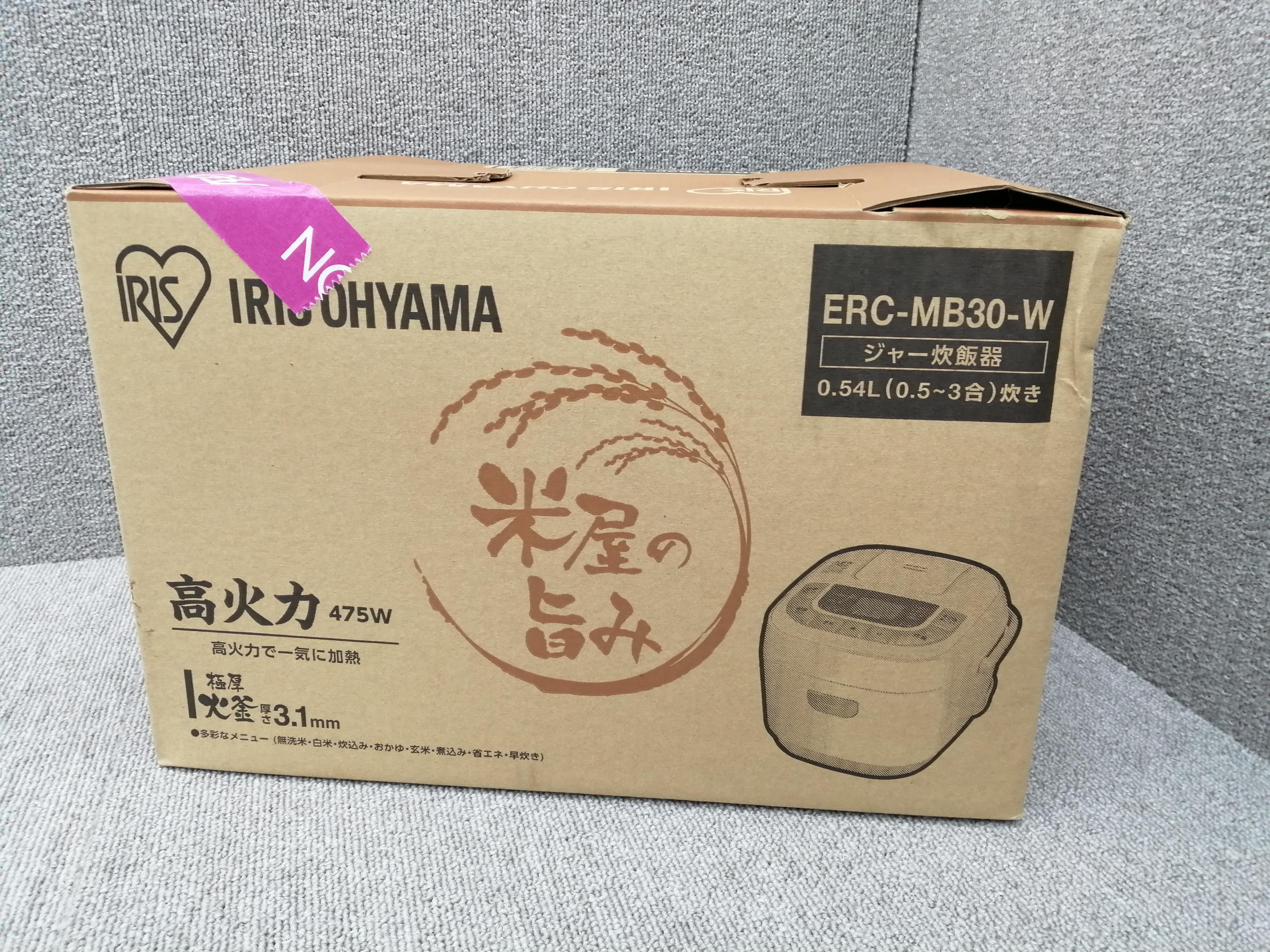 【未開封】炊飯器 IRIS OHYAMA