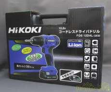 【未使用】電動ドリルドライバー|HIKOKI