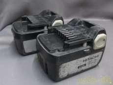 日立電動工具用バッテリー 2個セット|HITACHI