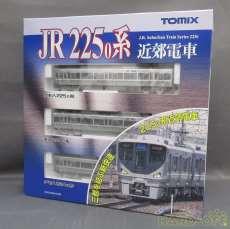 JR 225-0系 近郊電車 TOMIX
