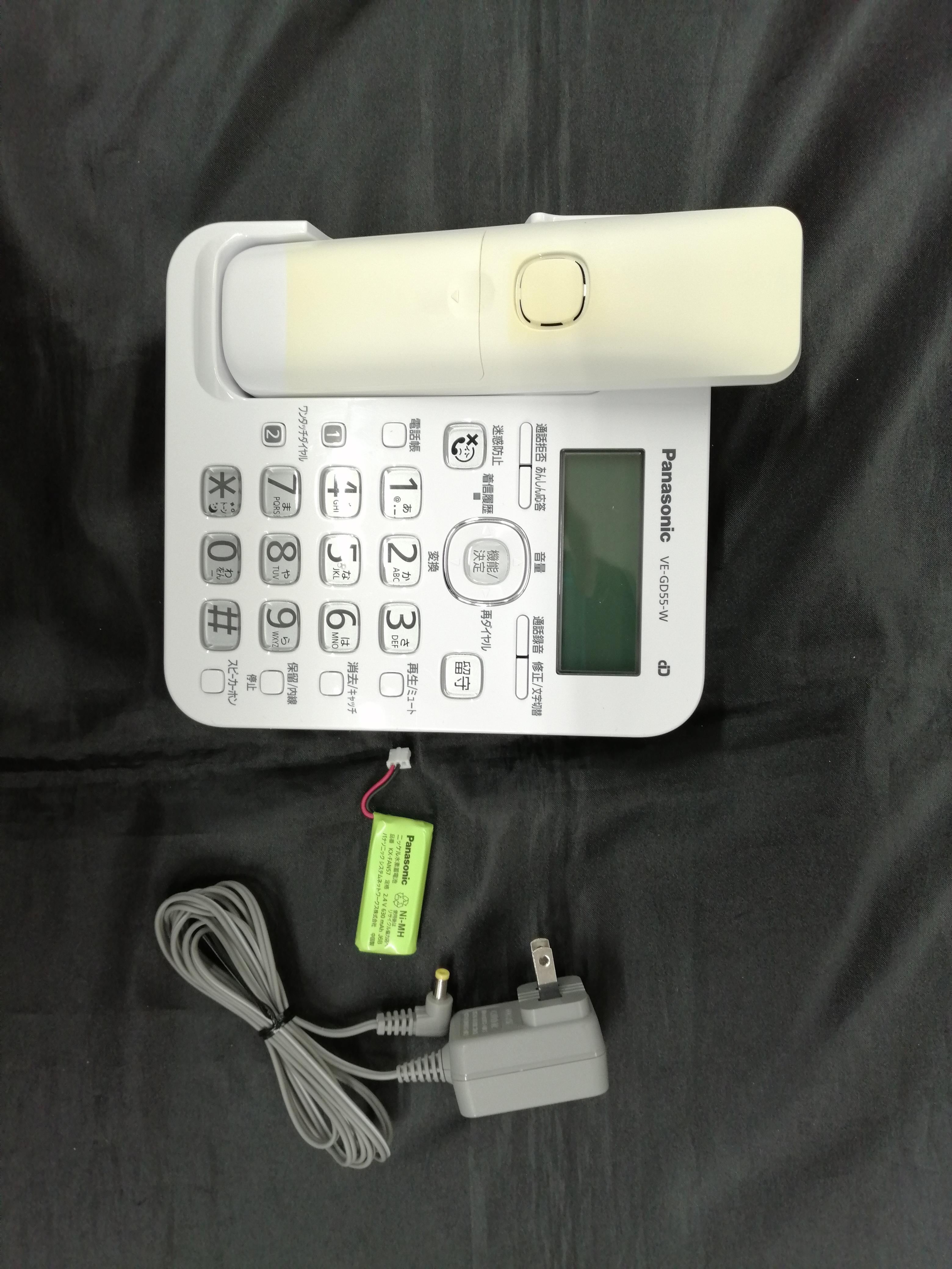 電話機|PANASONIC