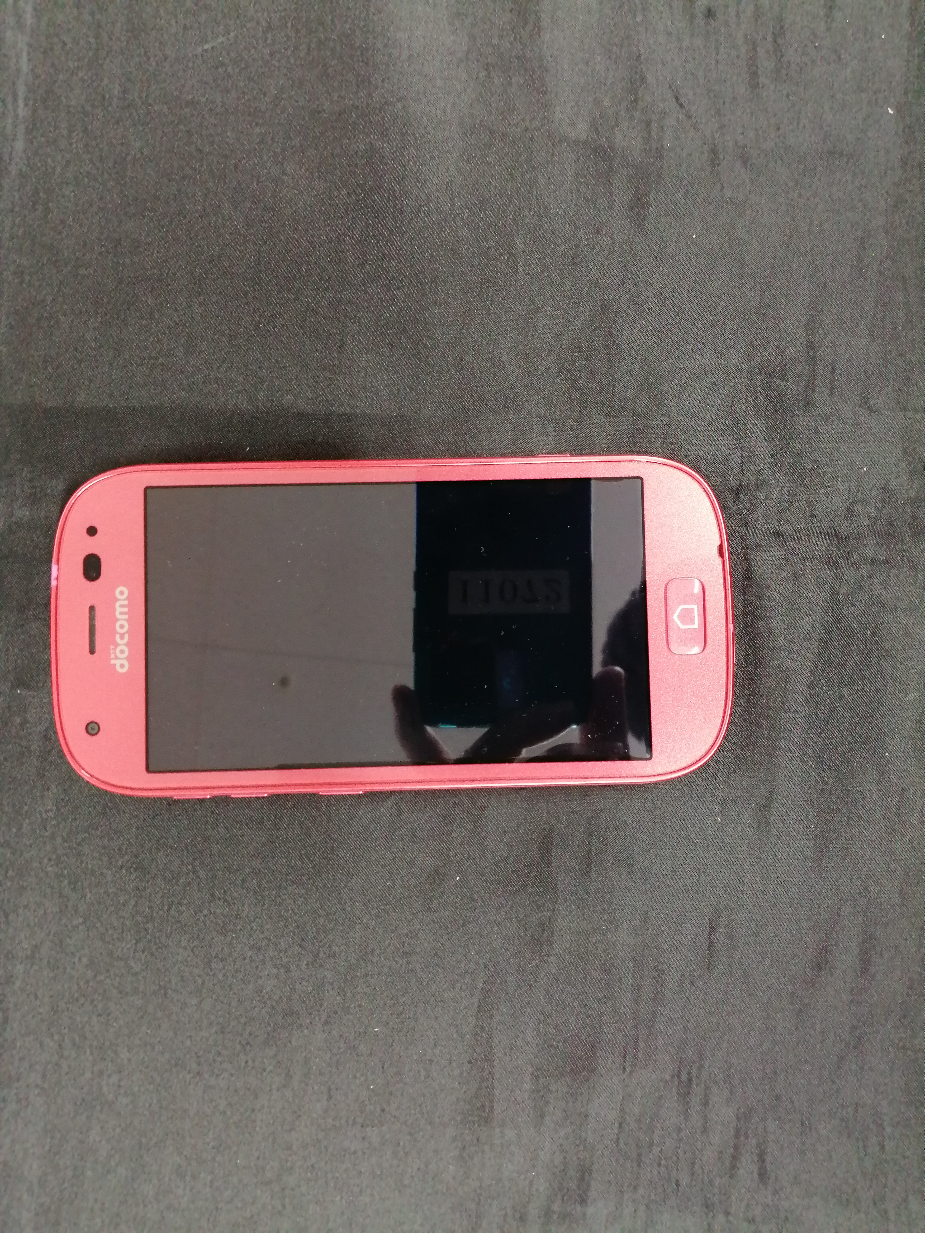 らくらくスマートフォン|DOCOMO