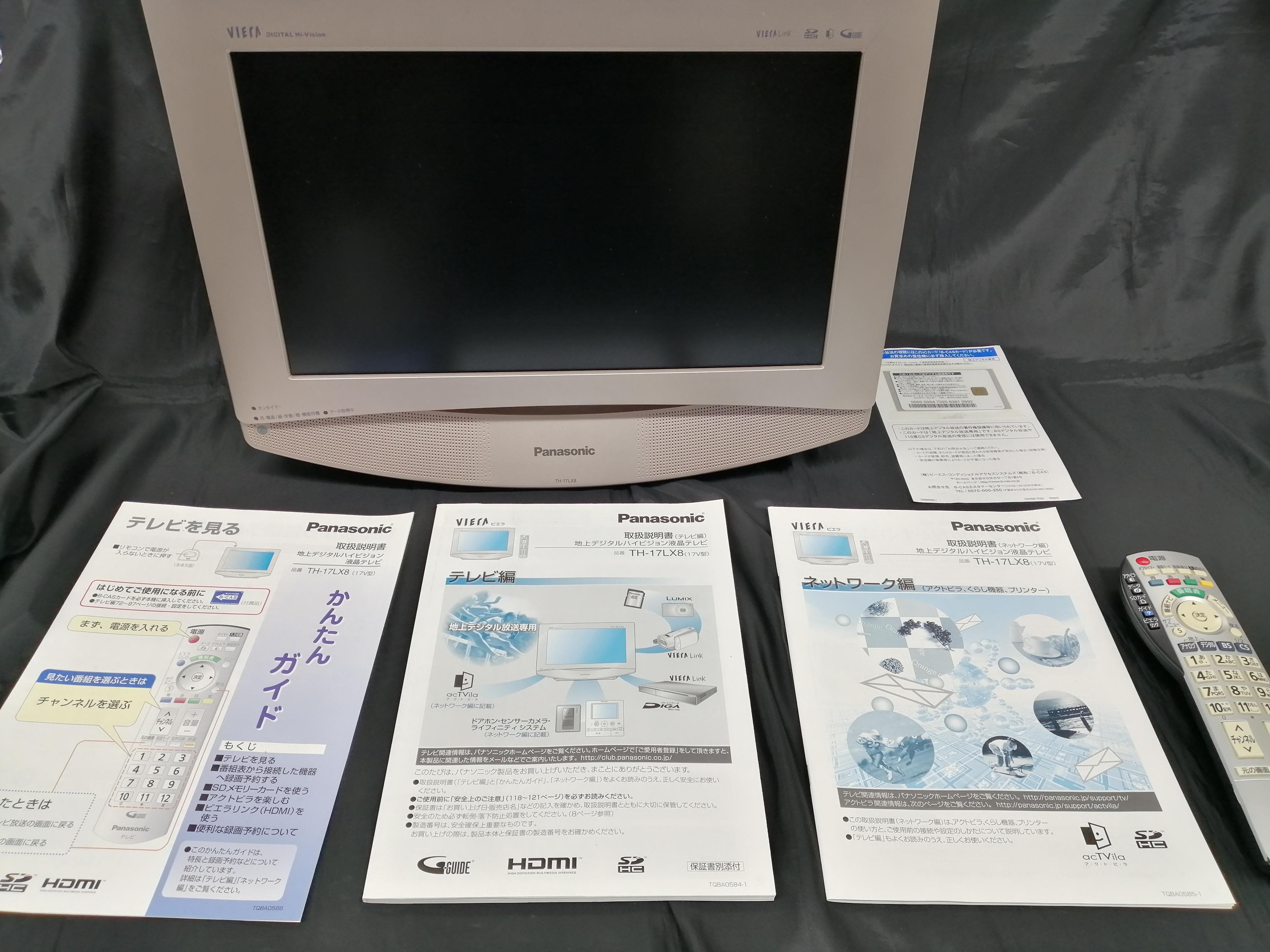 液晶テレビ|PANASONIC