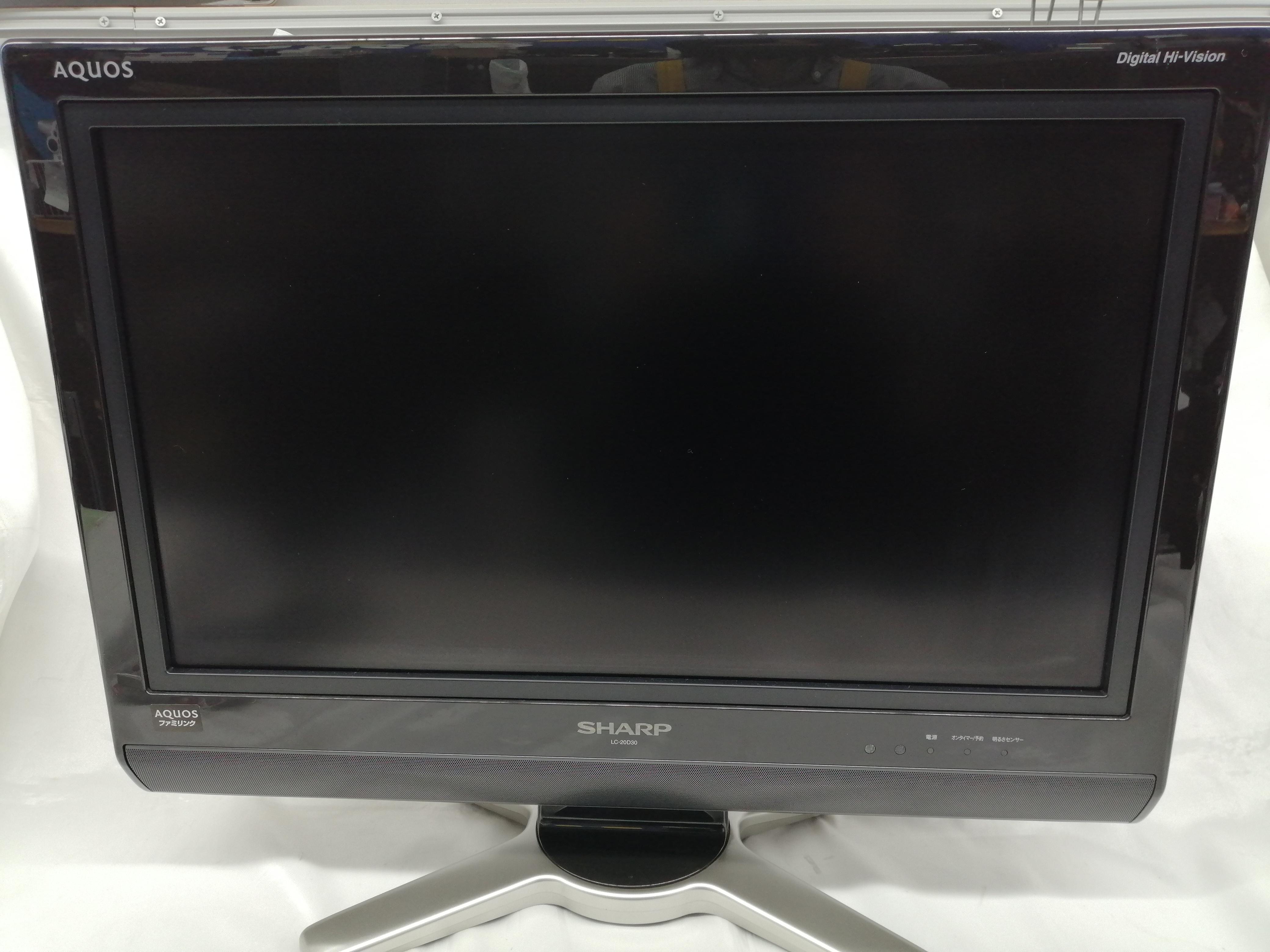 液晶テレビ|SHARP