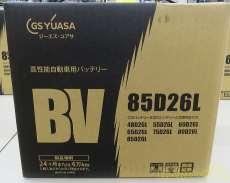 電動工具用バッテリー|YUASA