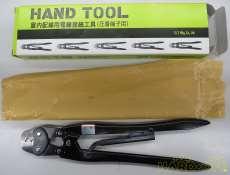 手動工具関連
