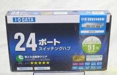 (未使用)スイッチングハブ|I・O DATA