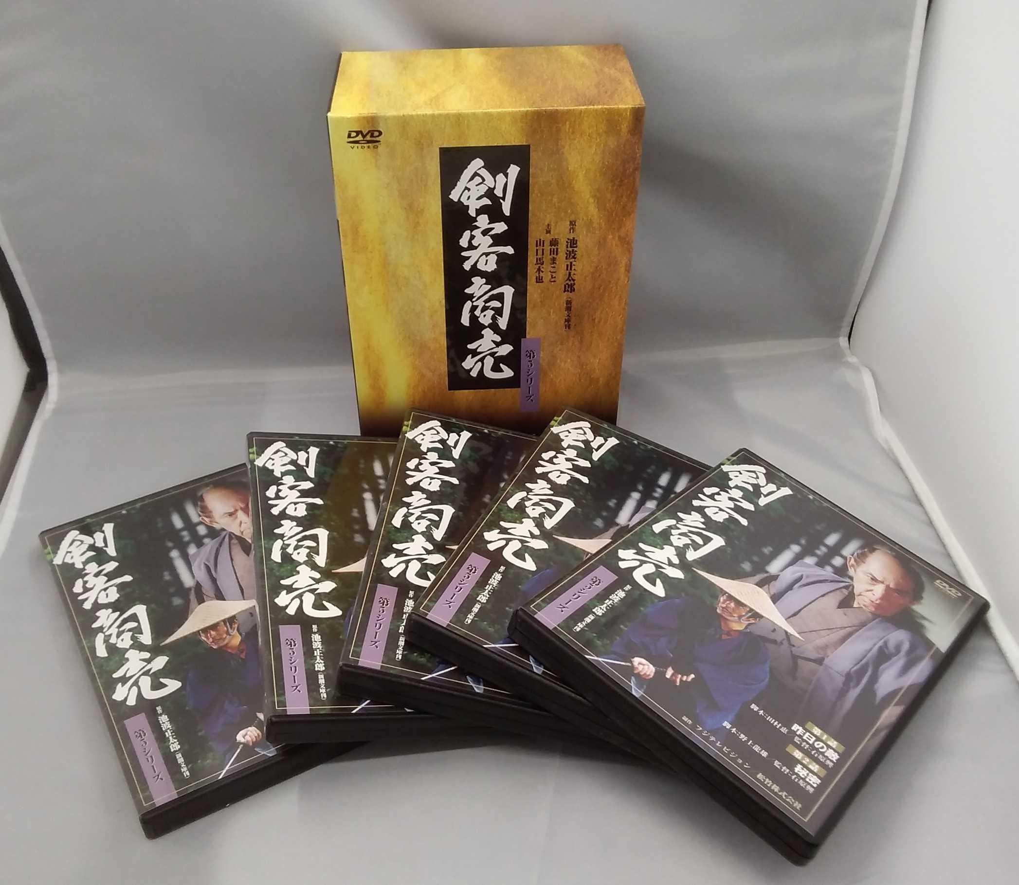 DVDボックス|松竹