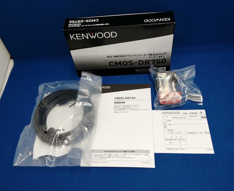 ドライブレコーダー用カメラ|KENWOOD