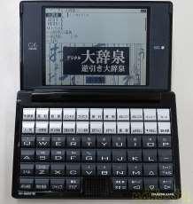 電子辞書|SII
