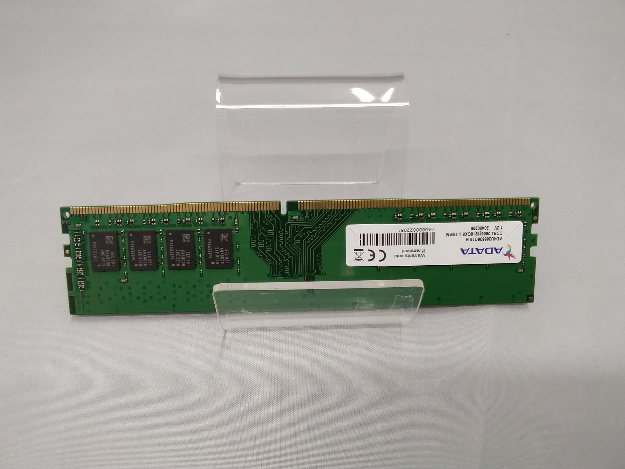 DDR3-2133/PC3-17000 ADATA