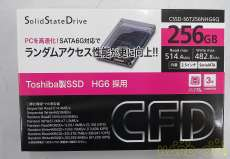 SSD251GB-500GB
