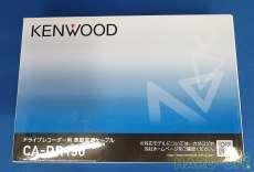 TVキット KENWOOD