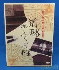 DVD・BD|その他ブランド