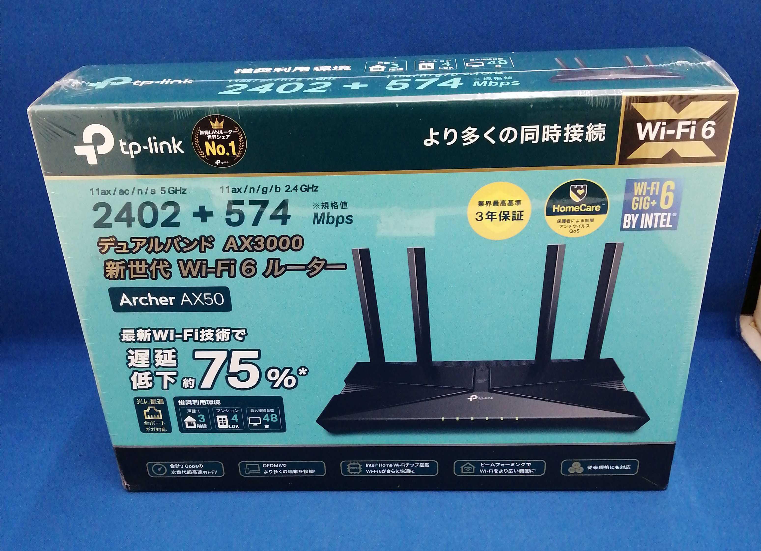 無線ルーター|TP-LINK