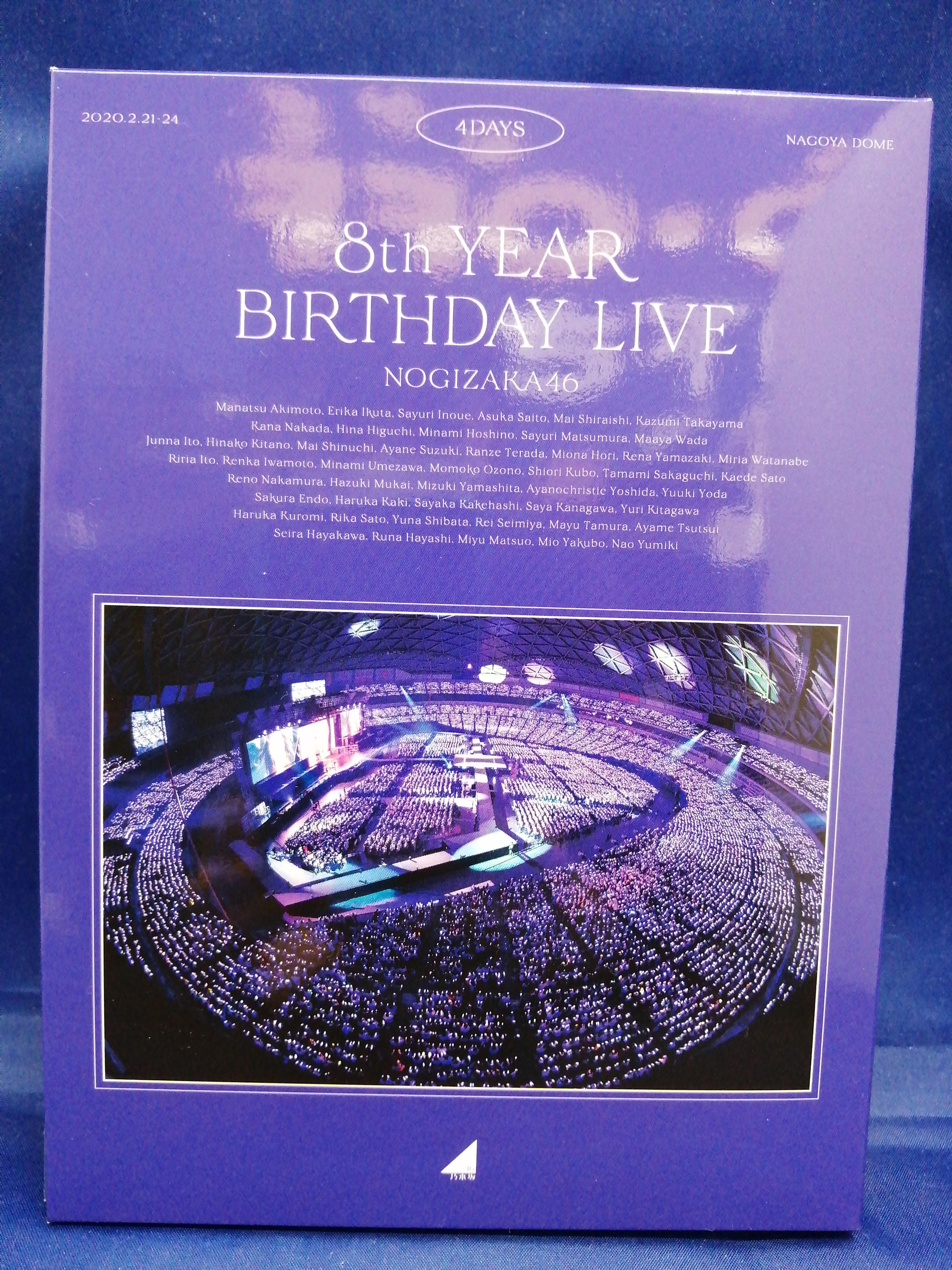 8TH YEAR BIRTHDAY LIVE|SONY MUSIC RABELS