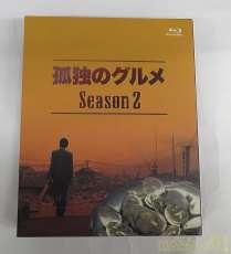 孤独のグルメ SEASON2 テレビ東京