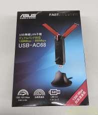USB接続|ASUS