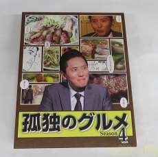 孤独のグルメ SEASON4 テレビ東京