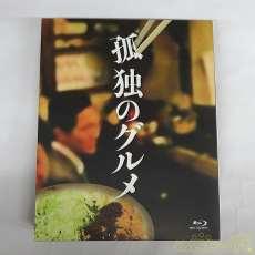 孤独のグルメ テレビ東京