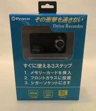 ドライブレコーダー|PROVE