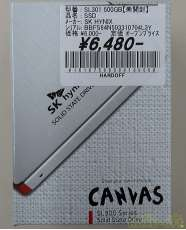 SSD251GB-500GB|SK HYNIX