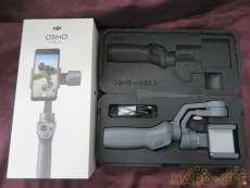 カメラアクセサリー関連商品|DJI
