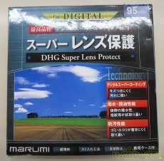 カメラアクセサリー関連商品|MARUMI