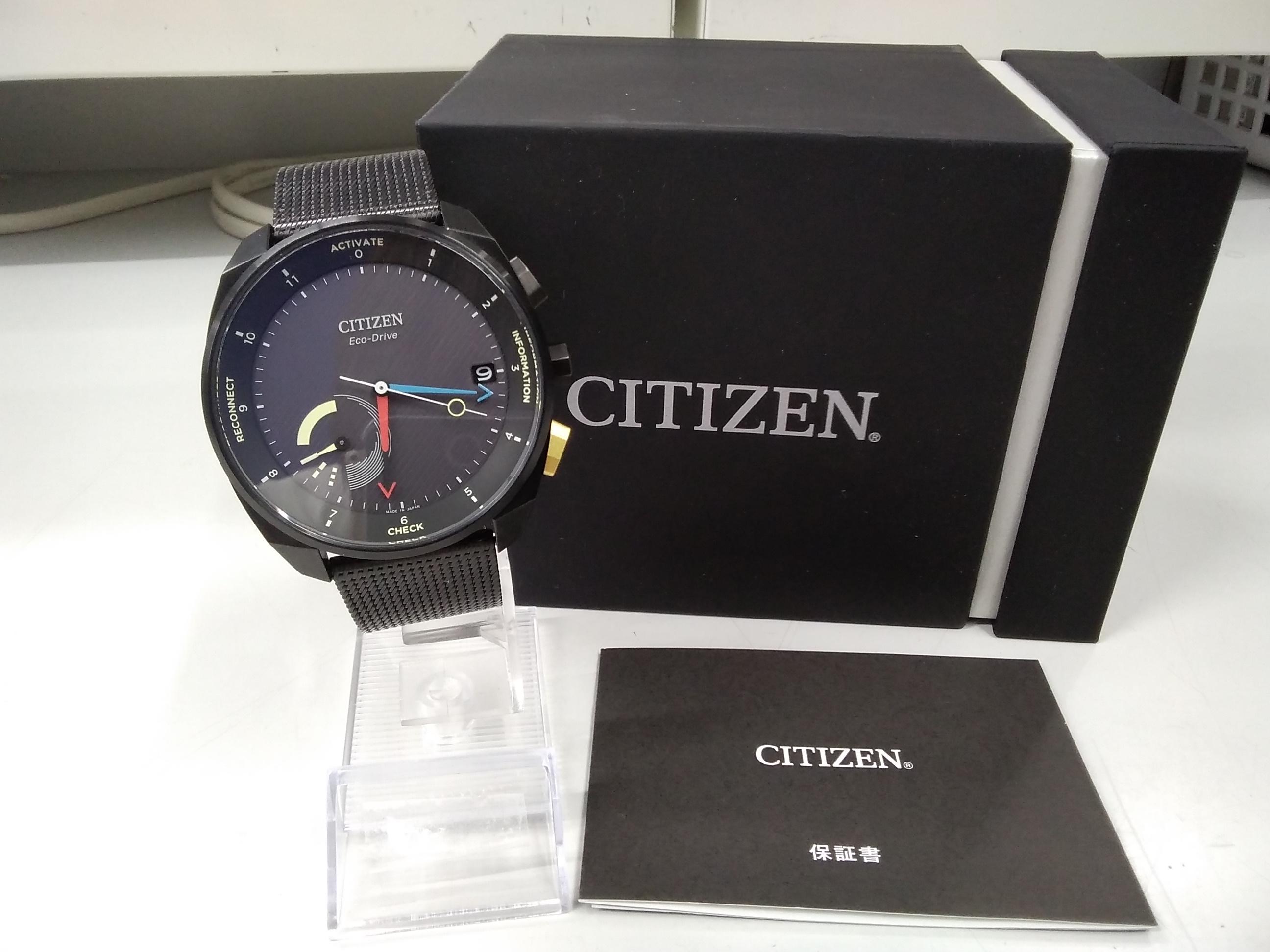 ソーラー腕時計 エコドライブ Bluetooth連携機能|CITIZEN