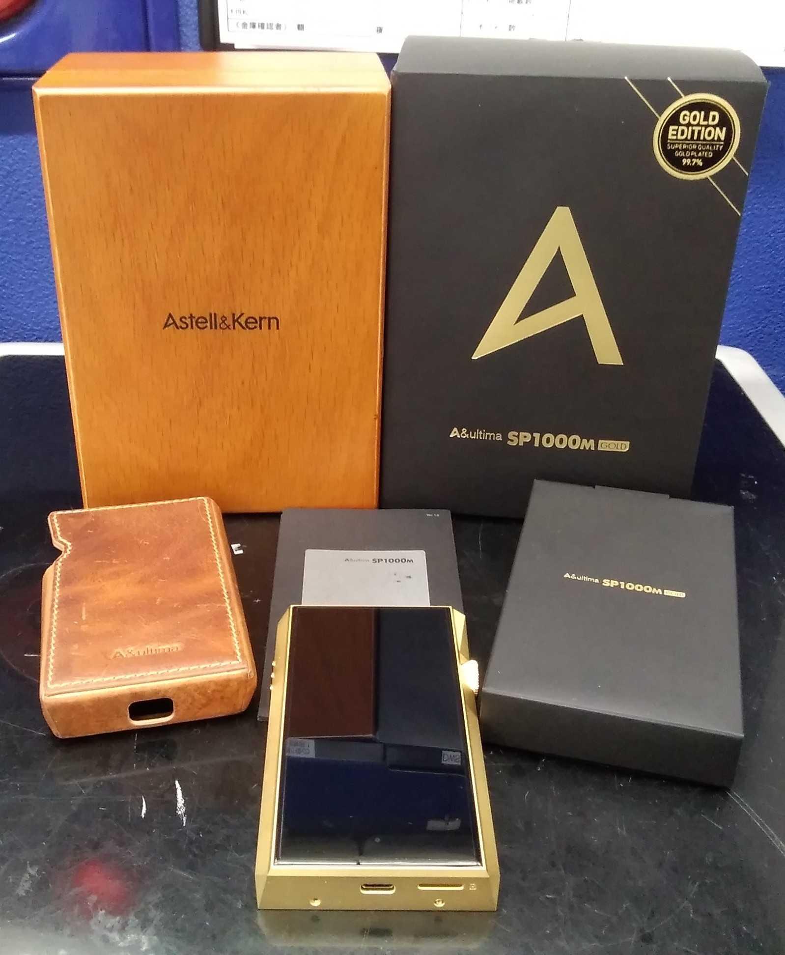 256GB 国内200台限定生産 純度99.7%金メッキ|ASTELL&KERN