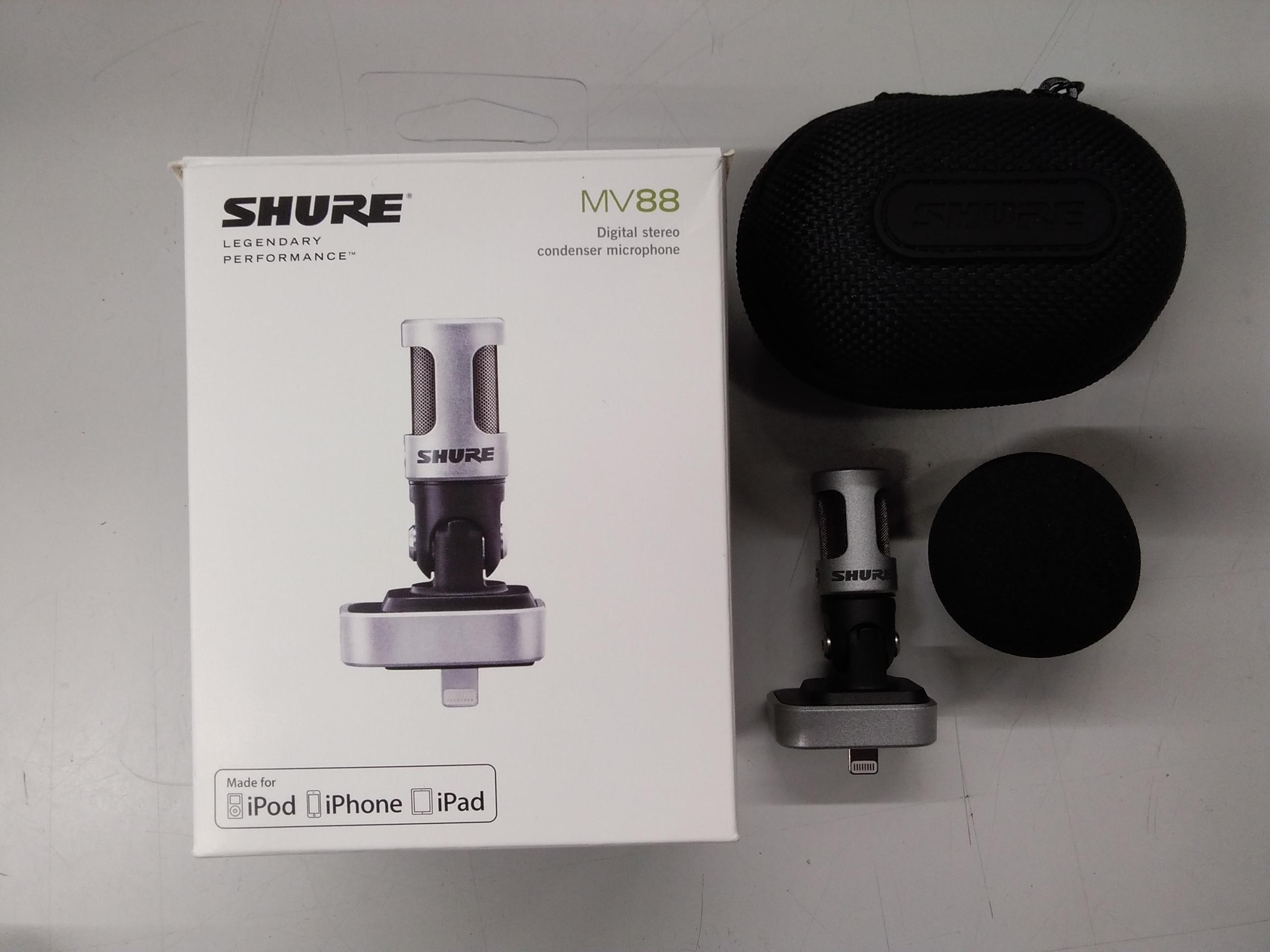 ライトニング端子 IOSデバイス用|SHURE