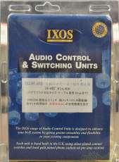 AVアクセサリ関連|IXOS