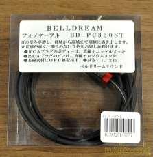 フォノケーブル|BELLDREAM