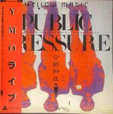 YMO/パブリック・プレッシャー 公的抑圧