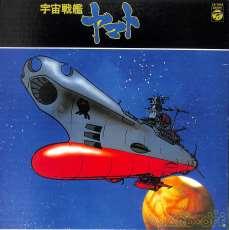 宇宙戦艦ヤマト|COLUMBIA