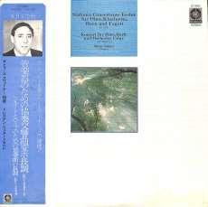 管弦器のための協奏交響曲変ホ長調KV297b|ETERNA