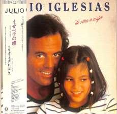 フリオ・イグレシアス