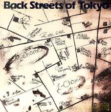 オフコース/BACK STREETS OF TOKYO|TOSHIBA EMI