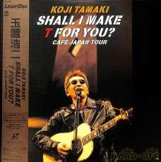 玉置浩二/SHALL I MAKE T FOR YOU?