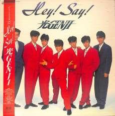 光GENJI / hey! say!