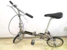 折りたたみ自転車|PANASONIC