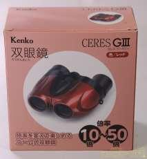 双眼鏡|KENKO