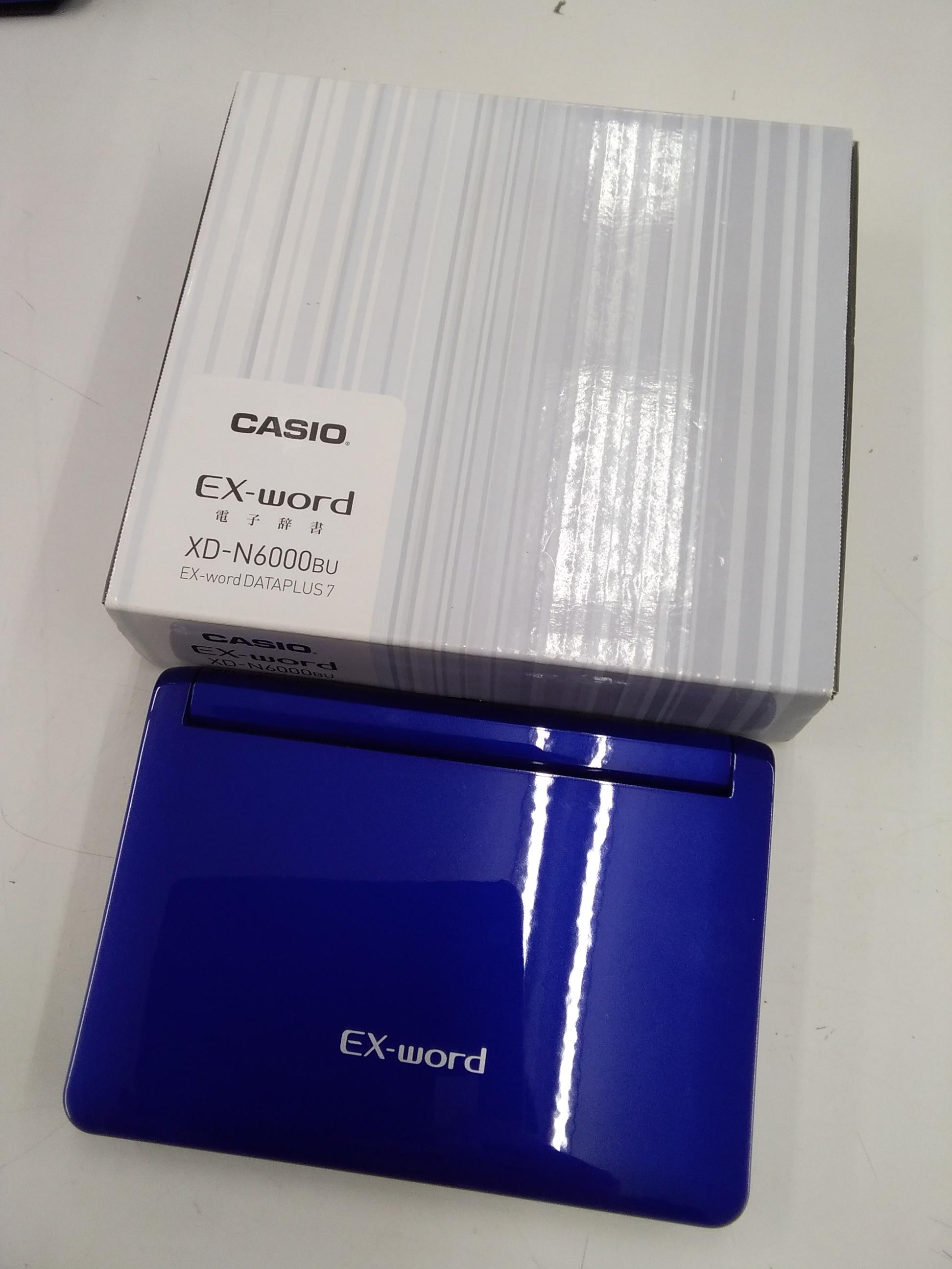 電子辞書/XD-N6000|CASIO